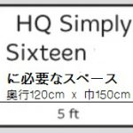 HQ_Simply16