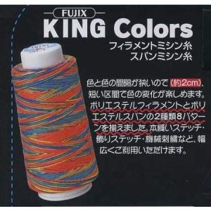 King_Colors