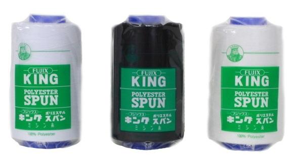 King_Spun