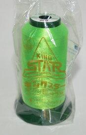 King_Star